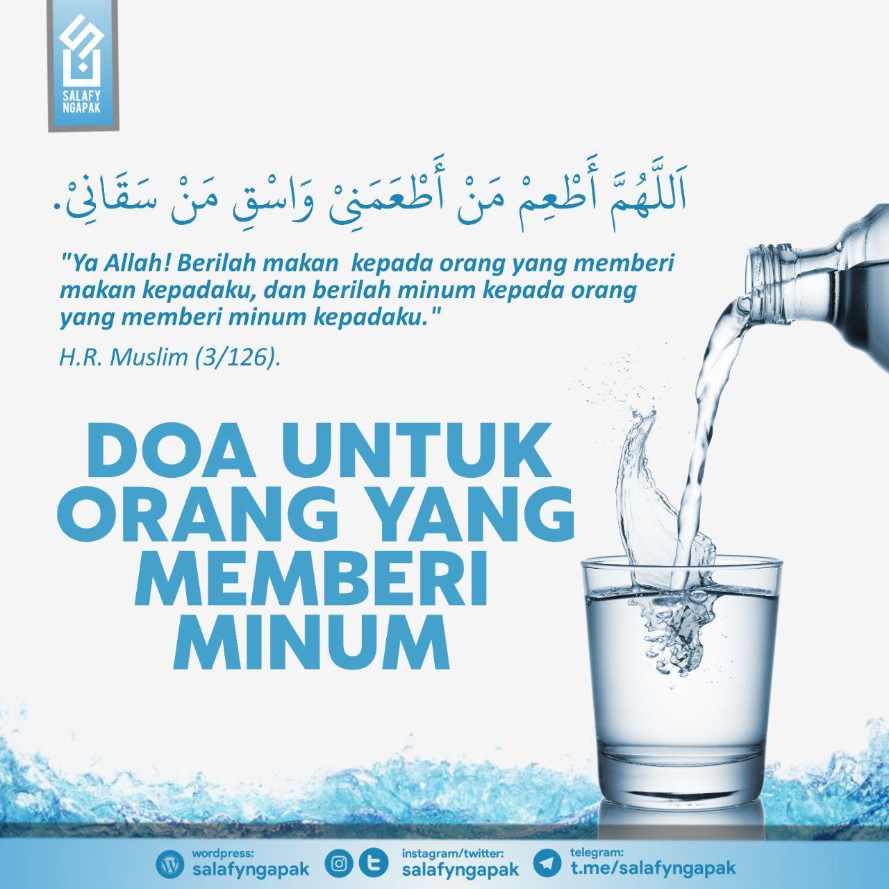Doa Untuk Orang yang Memberi Minum