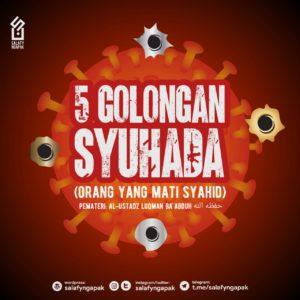 5 Golongan Syuhada (Orang yang Mati Syahid)