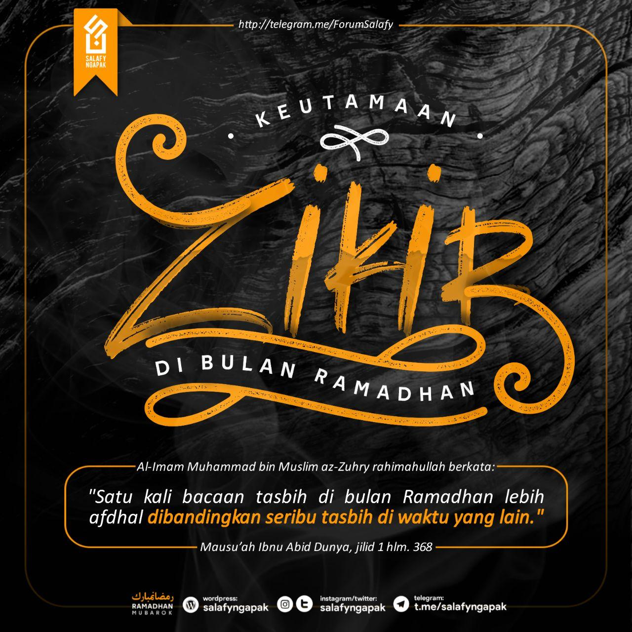 Keutamaan Zikir di Bulan Ramadhan