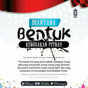 Poster Dakwah Salafy Ngapak 1004
