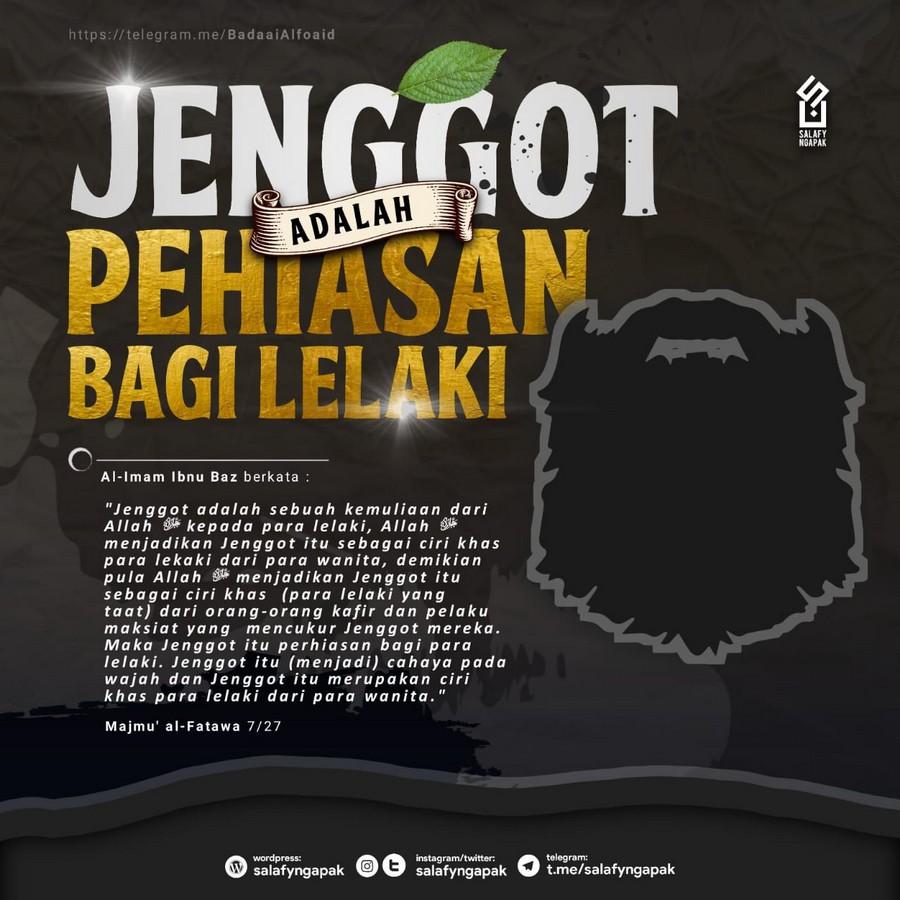 Poster Dakwah Salafy Ngapak 1007