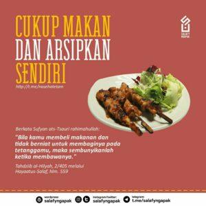 Poster Dakwah Salafy Ngapak 1010