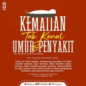 Poster Dakwah Salafy Ngapak 1015