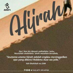 Poster Dakwah Salafy Ngapak 1018