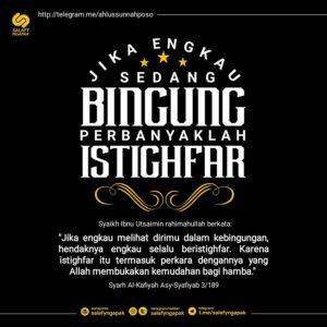 Poster Dakwah Salafy Ngapak 1023