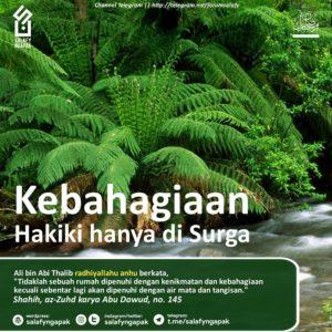 Poster Dakwah Salafy Ngapak 104