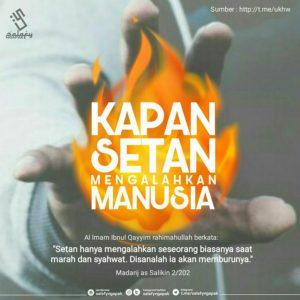 Poster Dakwah Salafy Ngapak 1040