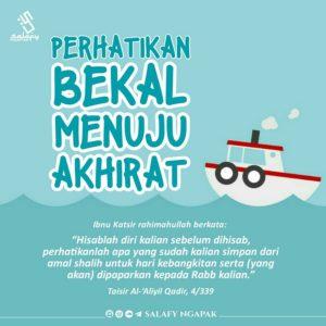 Poster Dakwah Salafy Ngapak 1046