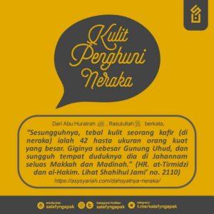 Poster Dakwah Salafy Ngapak 1050
