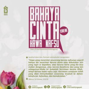 Poster Dakwah Salafy Ngapak 1051