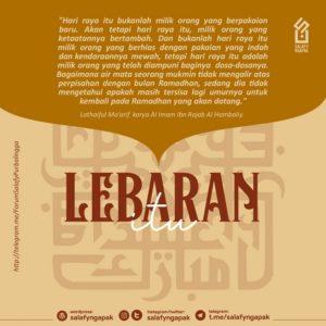 Poster Dakwah Salafy Ngapak 1053