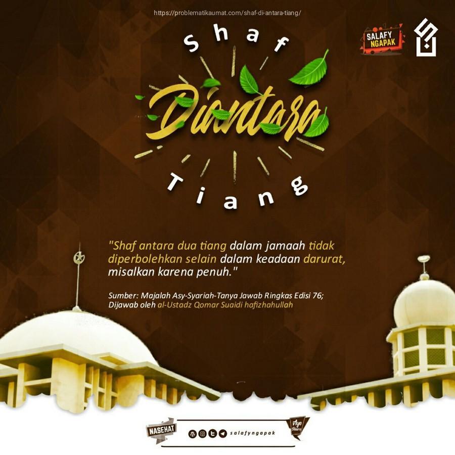Poster Dakwah Salafy Ngapak 1056