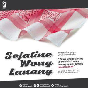 Poster Dakwah Salafy Ngapak 1059