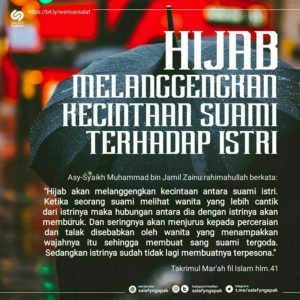 Poster Dakwah Salafy Ngapak 106