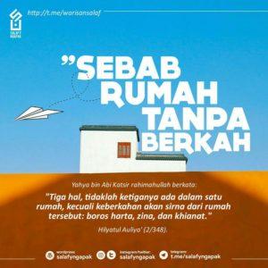 Poster Dakwah Salafy Ngapak 1065