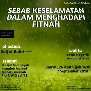 Poster Dakwah Salafy Ngapak 1069