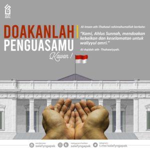 Poster Dakwah Salafy Ngapak 1071