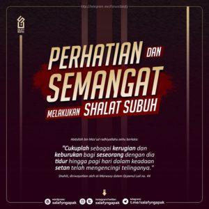Poster Dakwah Salafy Ngapak 1074