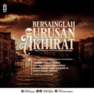 Poster Dakwah Salafy Ngapak 108