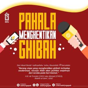 Poster Dakwah Salafy Ngapak 1085