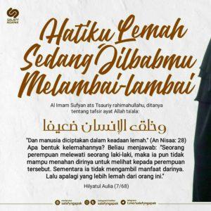 Poster Dakwah Salafy Ngapak 109