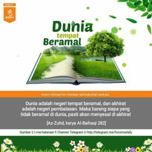 Poster Dakwah Salafy Ngapak 1093