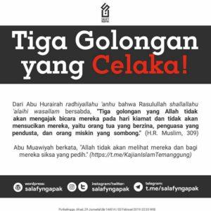 Poster Dakwah Salafy Ngapak 1098