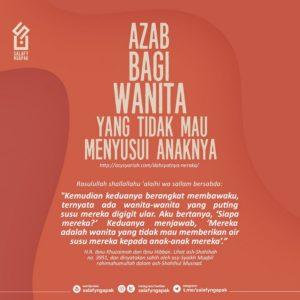 Poster Dakwah Salafy Ngapak 1099