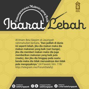 Poster Dakwah Salafy Ngapak 1100