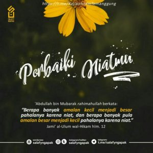 Poster Dakwah Salafy Ngapak 1106