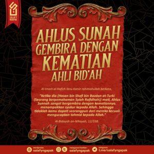Poster Dakwah Salafy Ngapak 111