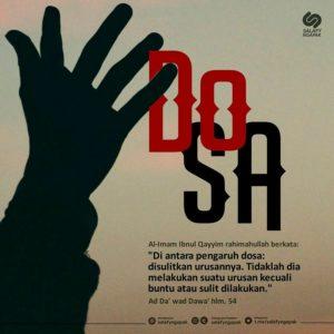 Poster Dakwah Salafy Ngapak 1112
