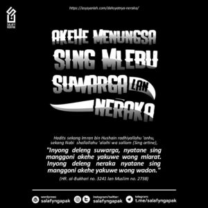 Poster Dakwah Salafy Ngapak 1114