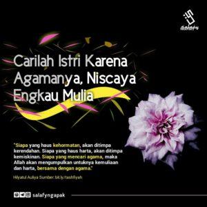 Poster Dakwah Salafy Ngapak 1115