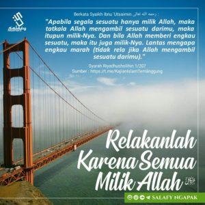 Poster Dakwah Salafy Ngapak 112