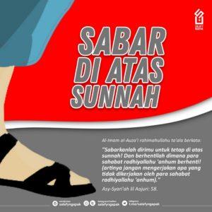 Poster Dakwah Salafy Ngapak 1120