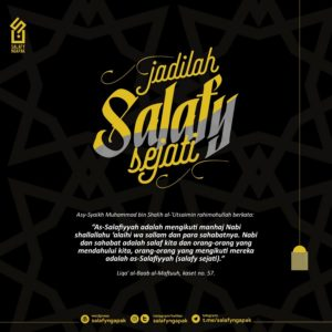 Poster Dakwah Salafy Ngapak 1127