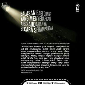Poster Dakwah Salafy Ngapak 1129