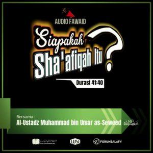 Poster Dakwah Salafy Ngapak 1135