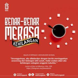 Poster Dakwah Salafy Ngapak 1136