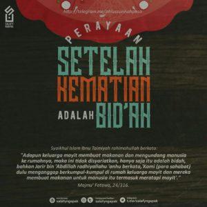 Poster Dakwah Salafy Ngapak 1138
