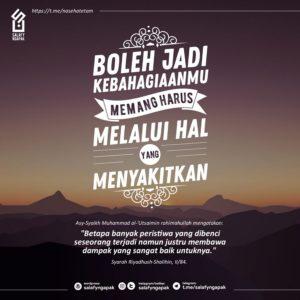 Poster Dakwah Salafy Ngapak 1142