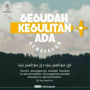 Poster Dakwah Salafy Ngapak 1143
