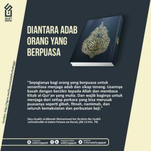 Poster Dakwah Salafy Ngapak 1148