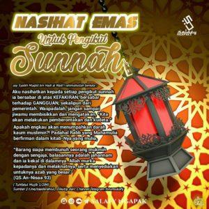 Poster Dakwah Salafy Ngapak 116