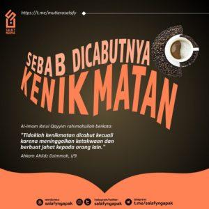 Poster Dakwah Salafy Ngapak 1163