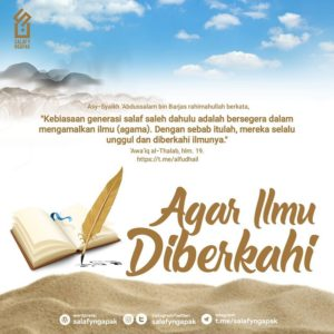Poster Dakwah Salafy Ngapak 1164