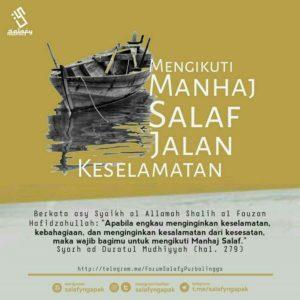 Poster Dakwah Salafy Ngapak 1171