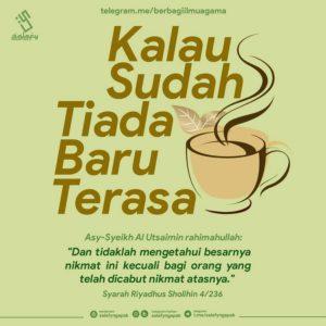 Poster Dakwah Salafy Ngapak 1175