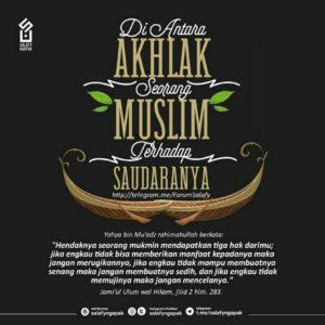 Poster Dakwah Salafy Ngapak 1182